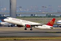 吉祥航空、関西/南京線を再開 関西発は搭乗率76%の画像
