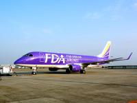 フジドリームエアラインズ、8月後半に名古屋発着40便を減便の画像