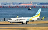 ニュース画像:AIRDO、羽田/新千歳線で16便減便 8月24日〜31日