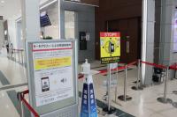 伊丹空港、搭乗ゲートや商業エリアにAI体温測定端末を追加の画像