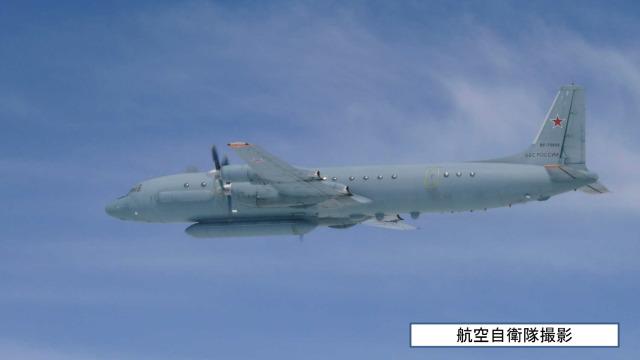 ニュース画像 1枚目:IL-20M情報収集機