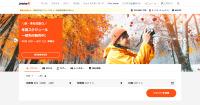 ニュース画像:ジェットスター、成田発着の関西・大分線で増便 10月以降