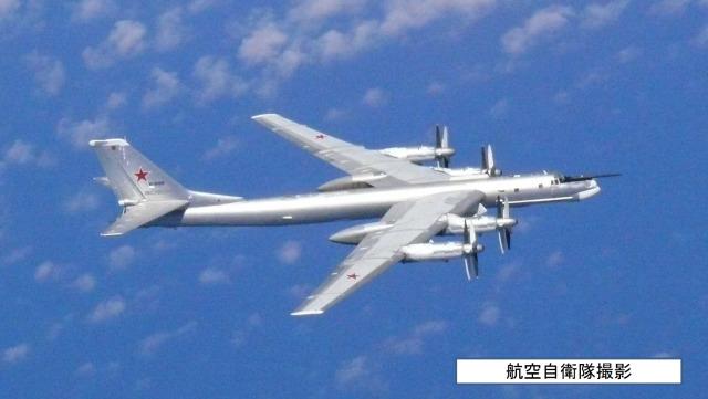 ニュース画像 1枚目:飛来したTu-95