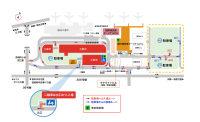 ニュース画像:熊本空港、9月1日にP2・P3駐車場がオープン 計640台が駐車可能