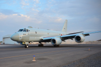 ニュース画像:鹿屋基地のP-1哨戒機、8月19日に部品紛失事案が発生