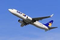 ニュース画像:スカイマーク、航空券のクレジット決済にアメリカン・エキスプレス追加