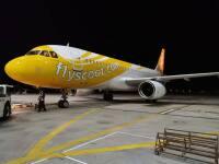 スクート、A320ceo旅客機を貨物仕様に変更の画像