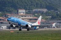 岡山空港の将来像、目指す5つの方向掲げるの画像