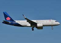ニュース画像:青島航空、成田/福州線 緊急避難チャーターで新規就航