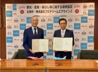 ニュース画像:フジドリームエアラインズ、札幌市と連携協定 丘珠の発展に取り組み