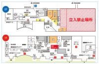 ニュース画像:鳥取空港、国際線ターミナル一部立入禁止 9月16日〜18日