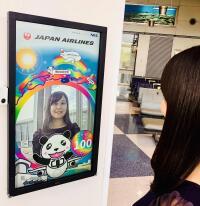 ニュース画像:JAL、南紀白浜空港とNECのIoTおもてなしサービス実証に参画