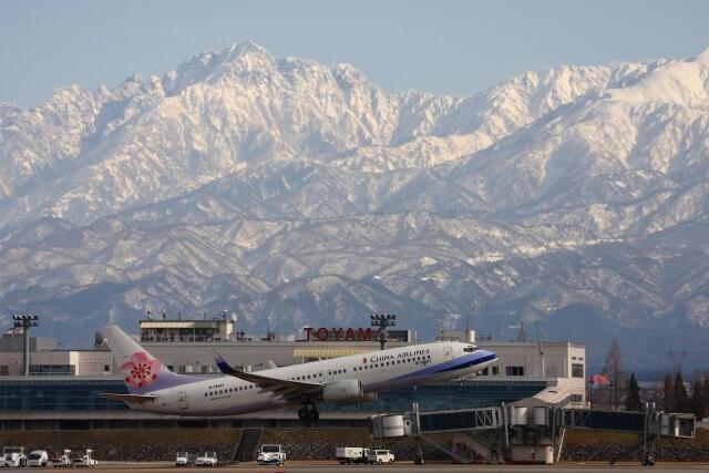ニュース画像 1枚目:富山空港 イメージ (KL-RA552RBNさん撮影)