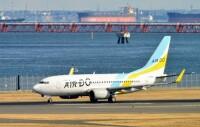 AIRDO、8路線で減便 9月17~30日の画像