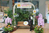 宮崎空港、コロナ禍でも元気発信「スマイルアップキャンペーン」の画像