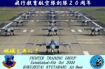 ニュース画像 1枚目:飛行教育航空隊20周年 エレファントウォーク