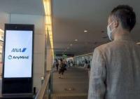 羽田空港、デジタルサイネージにオンライン広告配信の画像