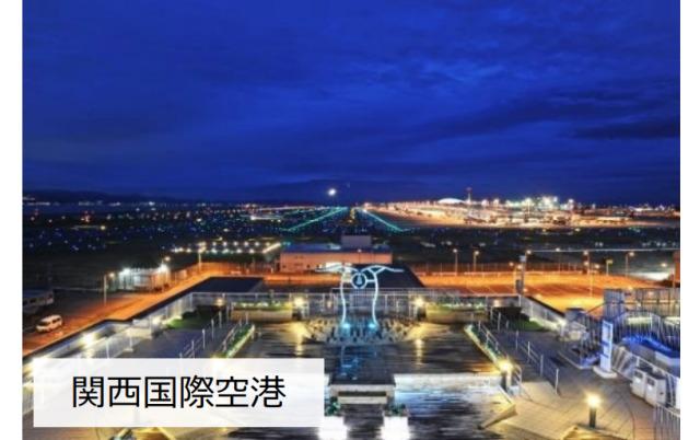ニュース画像 1枚目:関西国際空港のライトアップ イメージ