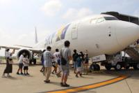 ニュース画像:茨城空港、航空機見学ツアー第2弾 9月17日締切で募集