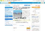 ニュース画像 2枚目:【オンライン・アカデミー】飛行機に搭乗する前の時間がもっと楽しくなる!成田空港&周辺駅ガイドツアー