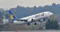 スカイマーク、10月国内線の減便率37.5% 17路線で減便の画像