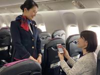 ニュース画像:JAL、「ladies and gentlemen」使用取りやめ