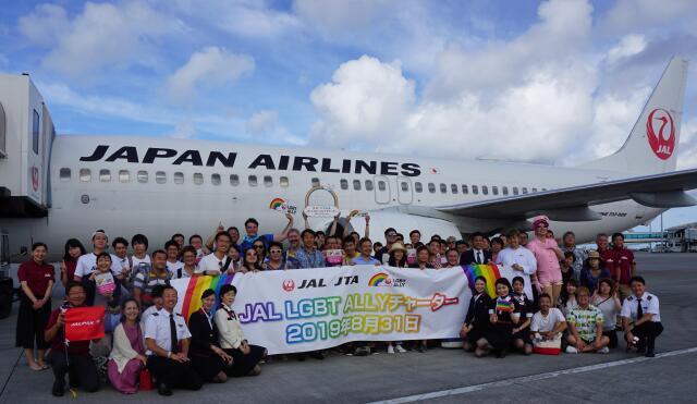 ニュース画像 1枚目:JAL LGBT ALLYチャーター