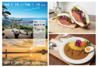 ニュース画像:高松空港、都内でイベント 香川県の観光誘客キャンペーン