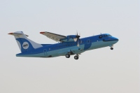 ニュース画像:天草エアライン、天草空港での航空券購入 GoToクーポン使用可能に