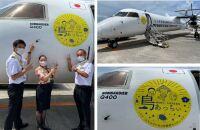 琉球エアーコミューター、「島あっちぃ」ロゴ機を運航の画像