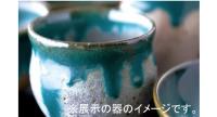 JAL、北九州空港出発ロビーで福智町の上野焼を展示の画像
