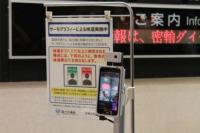 宮崎空港、サーモグラフィ検査器を設置 コロナ感染拡大予防での画像