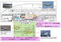 富山空港、ビジネスジェット駐機スポット拡大 連続駐機も可能にの画像