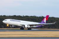 ニュース画像:ハワイアン航空、成田線の旅客便再開 19時すぎ到着