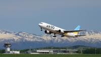 ニュース画像:北海道エアポー ト、5空港の運営開始 7空港の民間運営が本格スタート