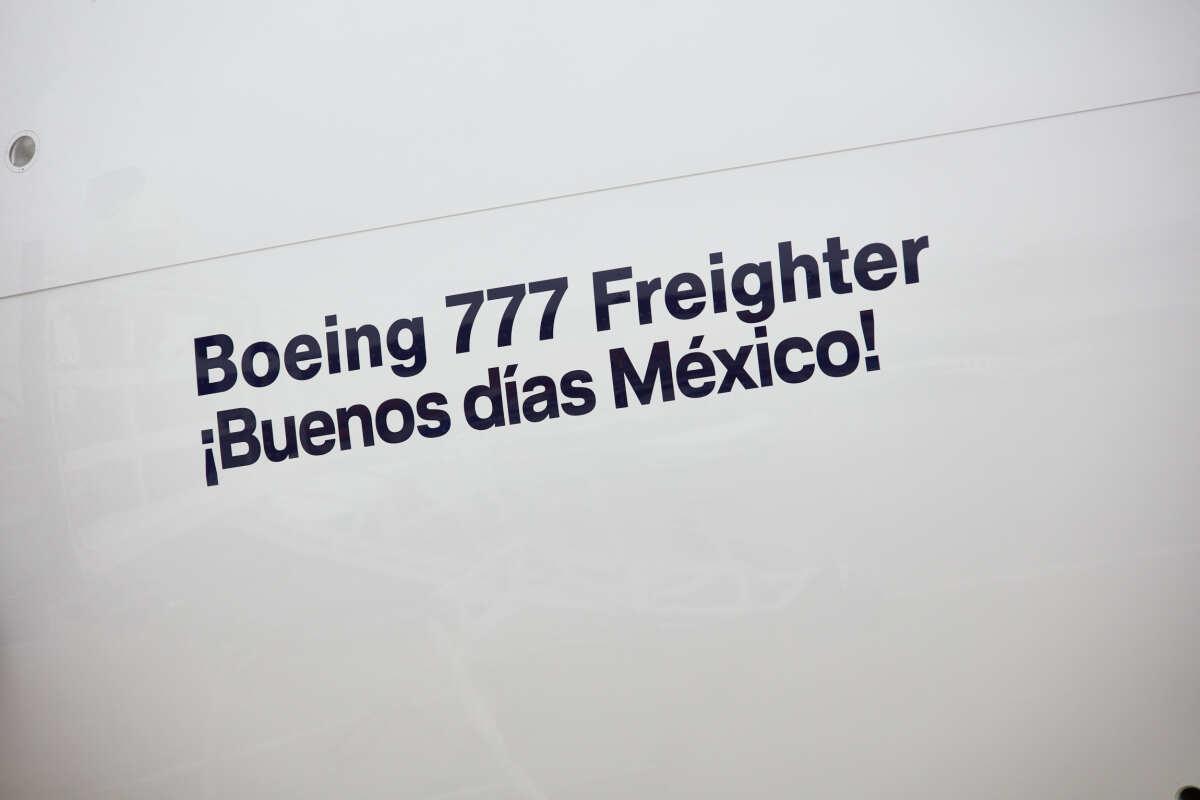 ニュース画像 7枚目:愛称「¡Buenos días México!」 おはよう!メキシコ!