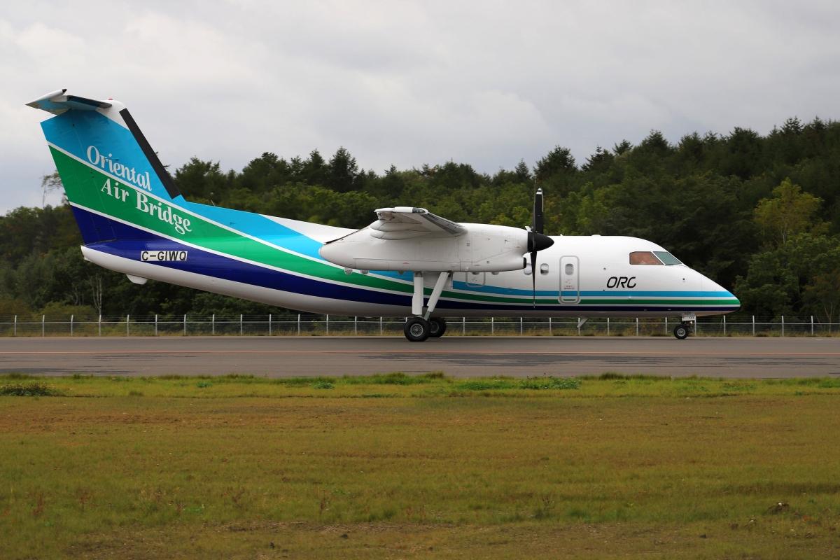 ニュース画像 1枚目:新千歳空港に到着したORC向け機材 (北の熊さん撮影)