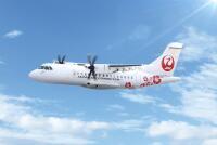 ニュース画像:JAL・JAC・鹿児島大学、地域密着パイロット発掘・育成で連携