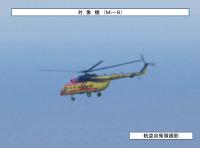 ニュース画像:ロシア緊急医療サービスMi-8、領空侵犯で空自戦闘機が対応