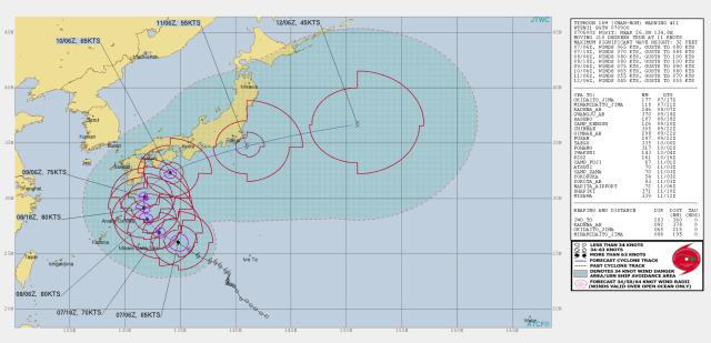 ニュース画像 1枚目:台風14号進路予想 アメリカ軍合同台風警報センター