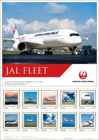 ニュース画像:JAL FLEET、オリジナルフレーム切手 東京中央郵便局で限定販売