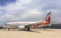 ニュース画像:IAI、天津貨運航空に初の737-700貨物改修機を引き渡し