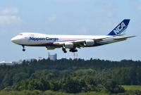ニュース画像:日本貨物航空、11月の国際貨物燃油サーチャージ額を値下げ
