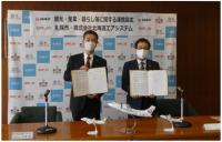 ニュース画像:北海道エアシステム、札幌市と連携協定 丘珠空港の発展めざす