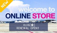 ニュース画像:関空オンラインショップ、10月16日にリニューアルオープン