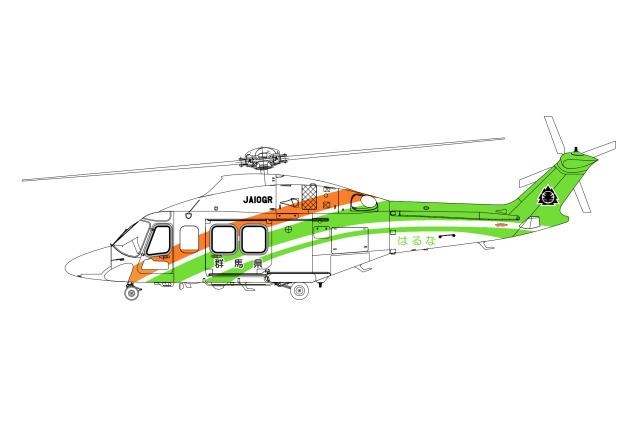 ニュース画像 1枚目:群馬県防災ヘリコプターAW139 「JA10GR」