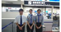 ニュース画像:中日本航空専門学校、コロナ禍でもセントレアでインターンシップ実施