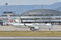 ニュース画像:高松空港、下地島間との季節チャーター便を誘致 静岡線も視野