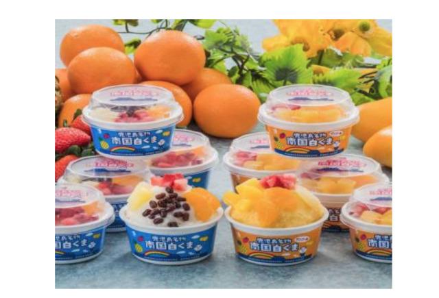 ニュース画像 1枚目:オンラインショップで販売する丸永製菓「南国白くま」