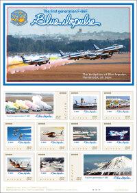 ブルーインパルス60周年、切手「F-86F Blue Impulse」販売への画像
